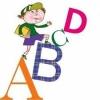 Виртуальные упражнения по английскому языку