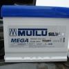 Аккумуляторы от компании Mutlu