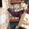Инвентаризация - работа для студентов
