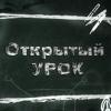 """В Омске педагоги проведут открытые занятия в рамках конкурса """"Учитель года"""""""