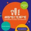 В омских школах пройдут соревнования по онлайн-игре «ЖЕКА»