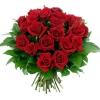 Цветы в подарок порадуют каждого!