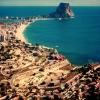 Что нужно для осуществления поездки в Испанию?
