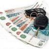 Быстрая продажа битого автомобиля