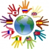 Ккурсы иностранных языков