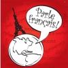 Французский онлайн