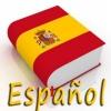 Перевод текстов на испанский язык имеет свои особенности