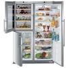 Почему воняет холодильник?