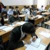 Готовимся к ЕГЭ-2013: какие изменения ждут выпускников в этом году