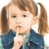 Детская неожиданность или серьезная проблема?