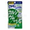 Витаминно-минеральные комплексы DHC