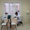 Открытие клиники общей практики