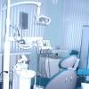 Стоматологическая клиника Леди Чиз