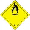 Таблица опасных грузов