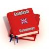 Как правильно изучать английскую грамматику?