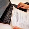 Безопасно ли сдавать отчетность через интернет?