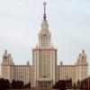 ВУЗы Москвы – это отличная перспектива будущего