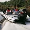 Какой мотор выбрать для лодки