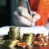 Куда и как вкладывать деньги