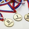 В Омске стартует Международная Интернет-Олимпиада для студентов