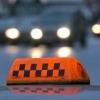 Такси сможет вас выручить в трудной ситуации