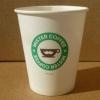 Популярные бумажные стаканчики с логотипом