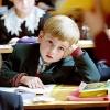В Омской области приняли новый закон об образовании