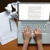 Онлайн-образование подарит вам успех!