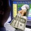 Электронные деньги - удобно, быстро и надежно