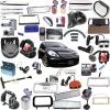 Мир автомобильных аксессуаров