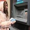 Сохранность для Ваших денег