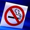 Избавиться от курения за один сеанс - это возможно!