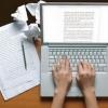 Статьи для оптимизации сайта