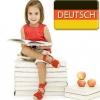 Важность изучения иностранных языков в школе