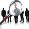 Оценка персонала на предприятии