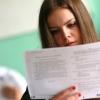 Школьники с трудом сдают русский язык