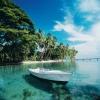 Триста тридцать два острова Фиджи