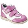 Детская обувь от Elegami