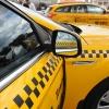 Заказ такси в Москве