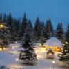 Зимний отдых по спец предложениям
