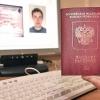 Фотографируемся на заграничный паспорт