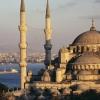 Отдых в Турции из Донецка