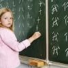 40 омских школьников напишут демоверсию ЕГЭ по китайскому