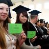 Как получить образование в Польше