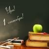 В День знаний уроков не будет