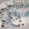 ОАО «РЖД» выделяет для студентов 288 стипендий