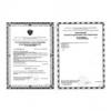 Замена регистрационного удостоверения на медицинские изделия