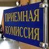 Современные вузы Екатеринбурга