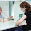 На что обратить внимание при покупке лекарства?