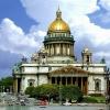 Лучший город мира для экскурсионных туров